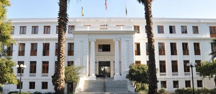 municipalidad-uoa